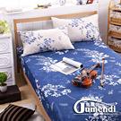 喬曼帝Jumendi-花影如夢 台灣製活性柔絲絨加大三件式床包組