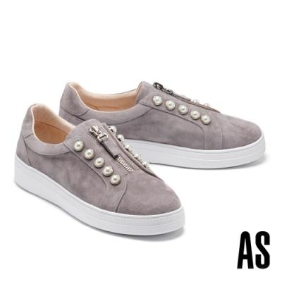 休閒鞋 AS 奢華質感時髦珍珠全真皮厚底休閒鞋-紫