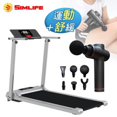 【Simlife】銀河Z運動扭力舒緩跑步機組