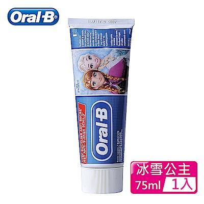 歐樂B 兒童牙膏75ml-FROZEN冰雪奇緣1入