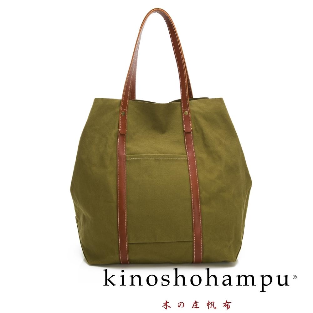 kinoshohampu NO.9手工帆布包 軍綠X咖啡