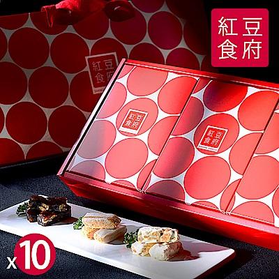 紅豆食府 糖果禮盒x10盒