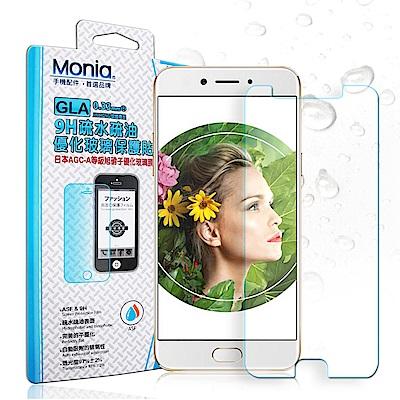 MONIA OPPO A77 5.5吋 日本頂級疏水疏油9H鋼化玻璃膜 (非滿版)