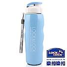 樂扣樂扣 AQUA系列不鏽鋼水壺750ML(天空藍)(8H)