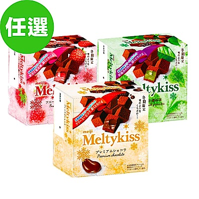 明治 Meltykiss 3口味任選均一價$69