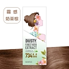 舒妃SOFEI 型色家植萃添加護髮染髮霜 734霧感奶茶棕