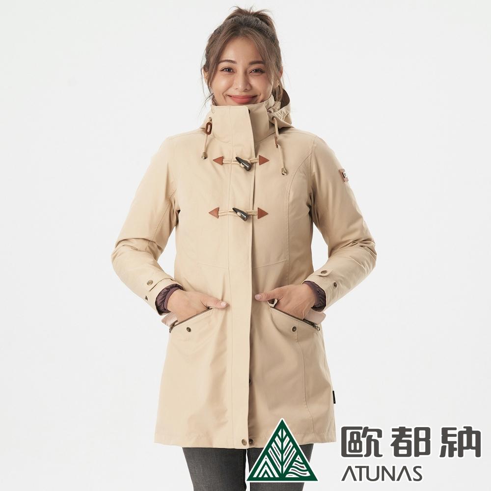 【ATUNAS 歐都納】女款都會時尚GORE-TEX防水防風透氣+保暖羽絨二件式長版大衣外套A1GT1910W卡其