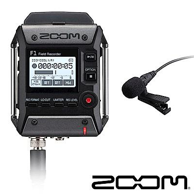 ZOOM F1-LP 領夾麥克風隨身錄音機-公司貨