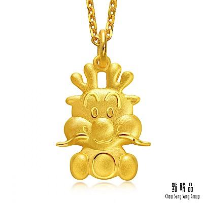 點睛品 十二生肖富貴龍日常穿搭彌月黃金吊墜 _計價黃金