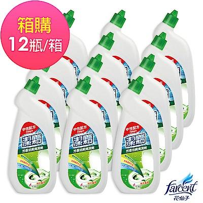 潔霜 芳香浴廁清潔劑-綠茶馨香(12入/箱~箱購)