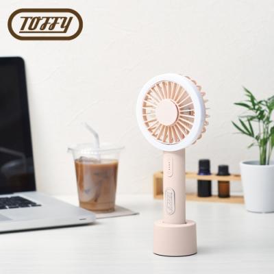 日本Toffy LED Aroma USB充電式手持式電風扇 蜜桃粉