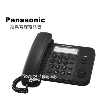 Panasonic 國際牌 經典有線電話 KX-TS520 (經典黑)
