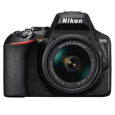 Nikon D3500 18-55mm KIT (公司貨)