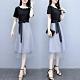 白色滾邊露單肩黑色上衣側綁帶拼接灰色金蔥紗裙洋裝XL~4L-Ballet Dolly product thumbnail 1