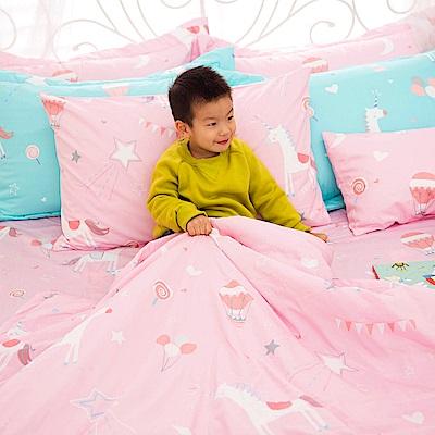 OLIVIA 夢幻星球 粉 標準雙人床包冬夏兩用被套四件組 200織精梳純棉