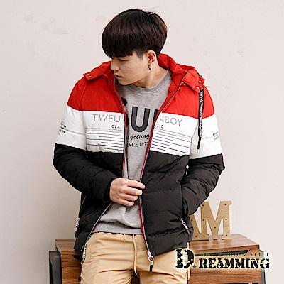 Dreamming 帥氣時尚拼色保暖厚鋪棉連帽外套-共二色