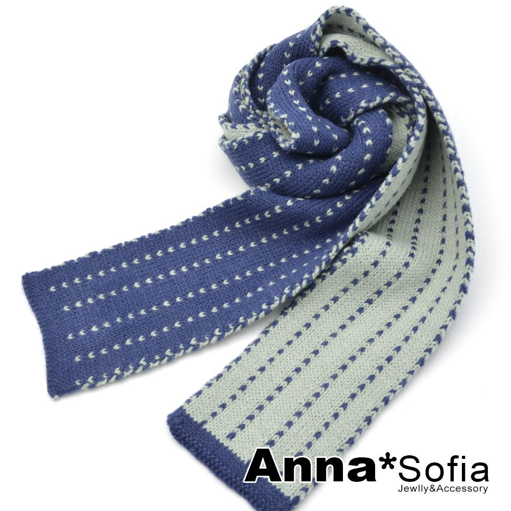 AnnaSofia 學院箭續線 雙面色針織窄版小圍巾(藍灰綠系)