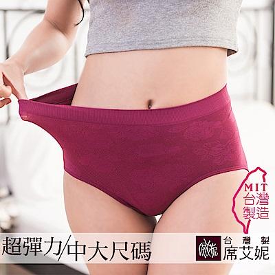 席艾妮SHIANEY 台灣製造 大尺碼彈力立體蕾絲玫瑰雕花內褲 48吋以內腰圍適穿