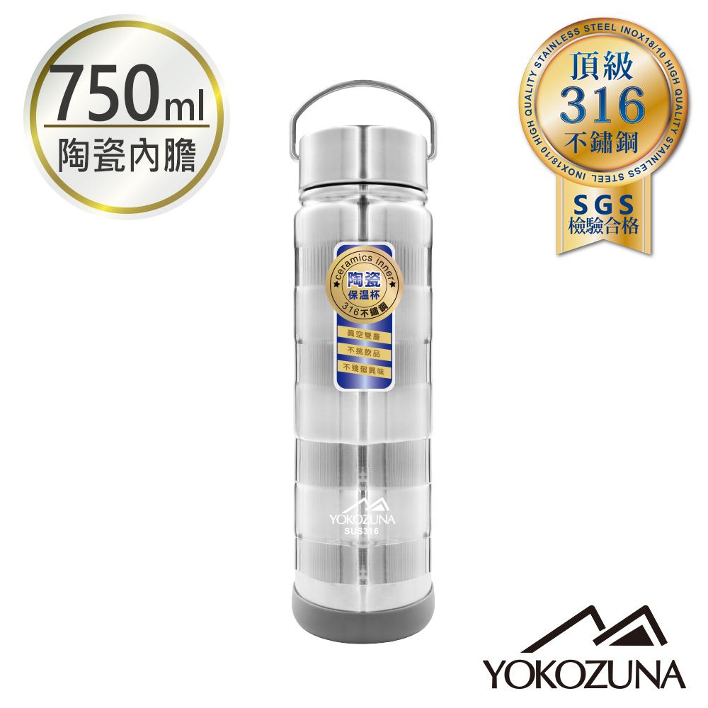 YOKOZUNA 316不鏽鋼手提陶瓷保溫瓶750ml (陶瓷易潔層)