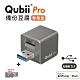 Qubii Pro備份豆腐專業版 + SanDisk 記憶卡 128GB product thumbnail 1