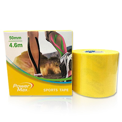 PowerMax 肌內效貼布/肌能貼/運動貼布/給力貼 50mm(單捲)-貝兒黃