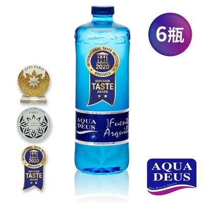 【AQUADEUS】西班牙藍瓶礦泉水1000ml(6瓶裝)