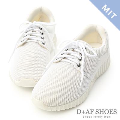 D+AF 活力必備.MIT透氣網布綁帶運動鞋*白