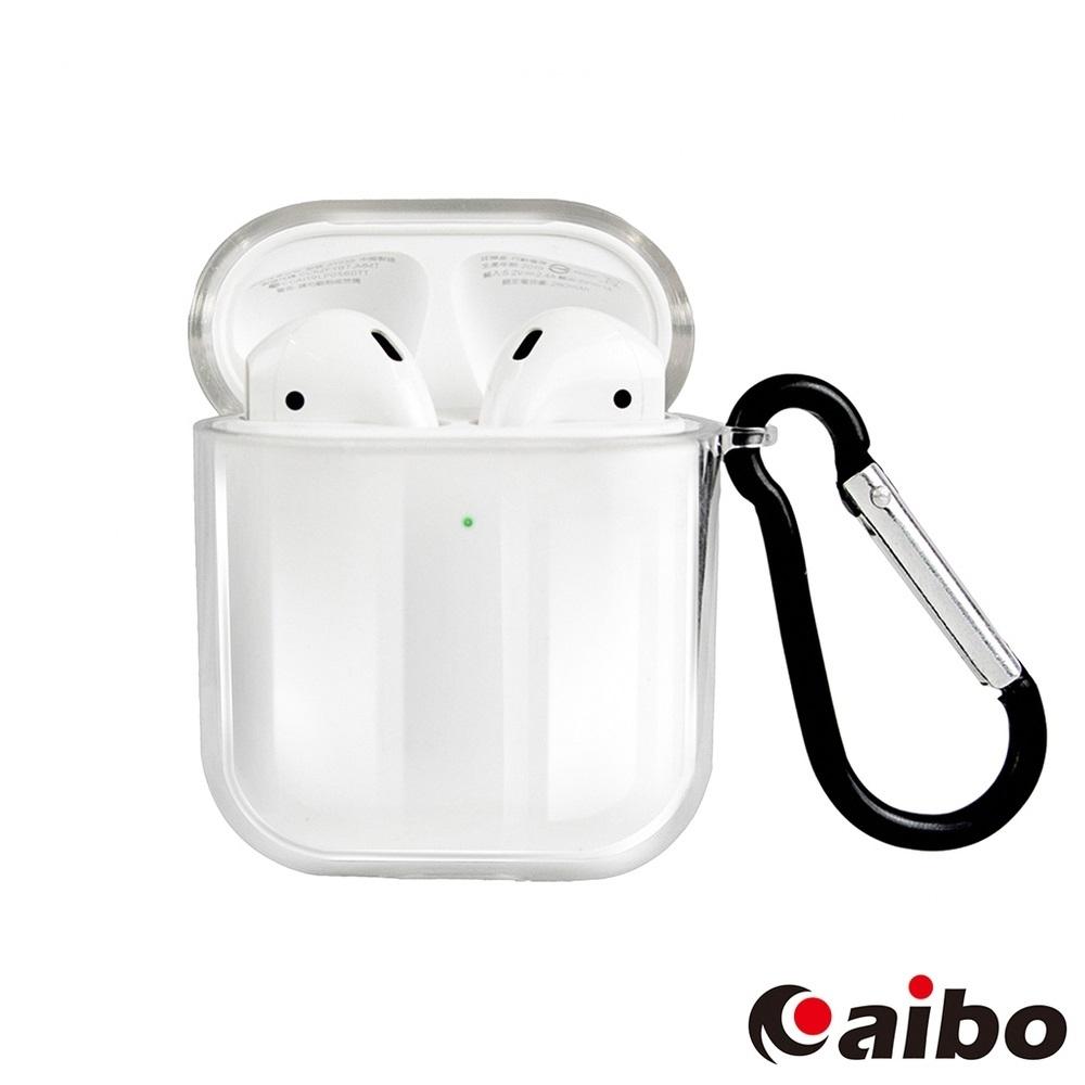 AirPods藍牙耳機專用 高清透明保護套