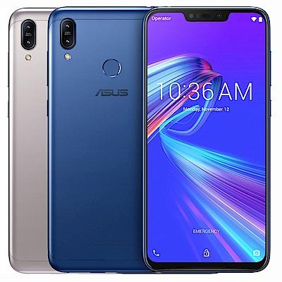 ASUS Zenfone MAX M2 ZB633KL (3G/32G) 智慧型手機