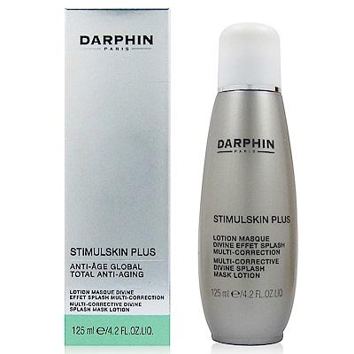 DARPHIN朵法 深海賦活活膚亮澤美容液 125ml (法國進口)