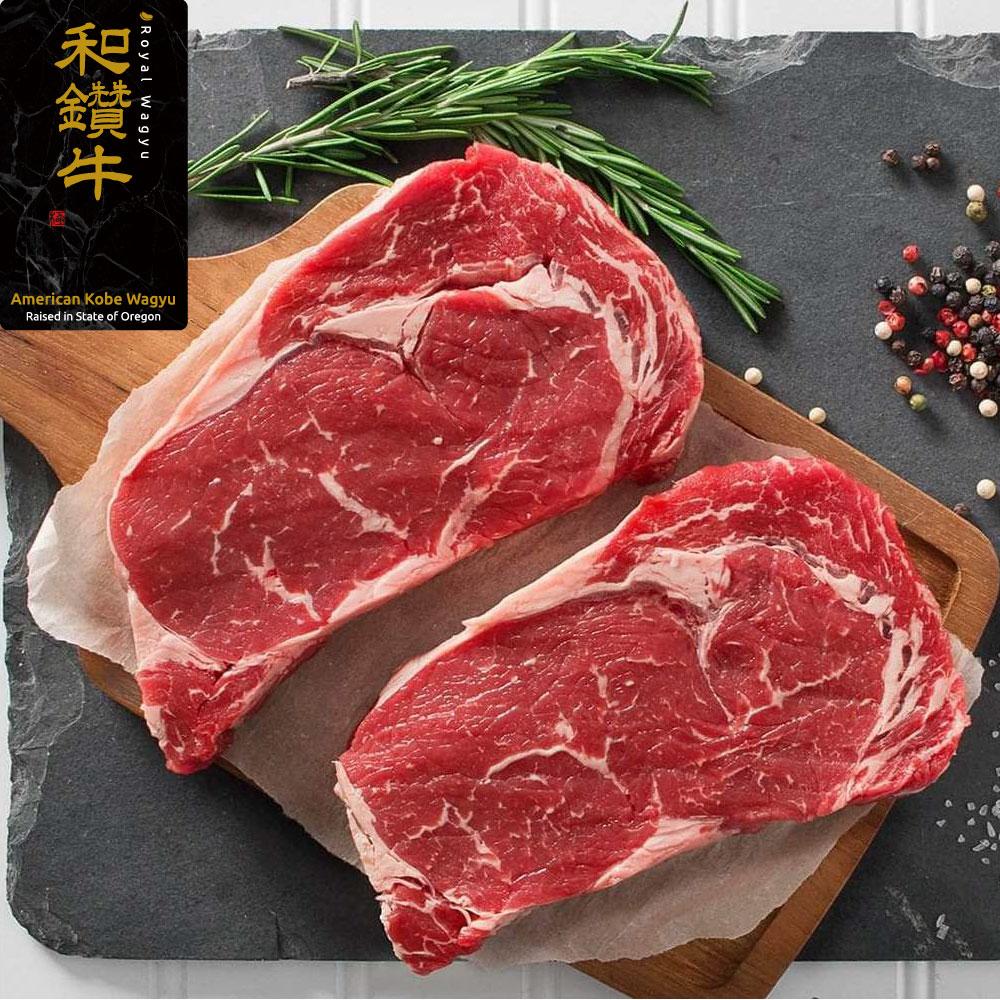 【漢克嚴選】美國和牛PRIME級NG牛排家庭號_2包 (500g±5%/包)