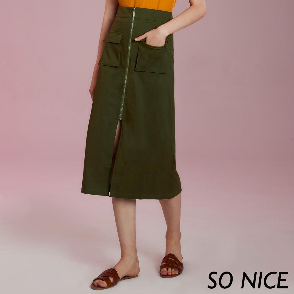 SO NICE個性拉鍊雙口袋窄裙