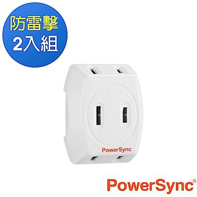群加 Powersync 2P 3插防雷擊壁插 擴充插座/2入組 (TWT2N3SN)