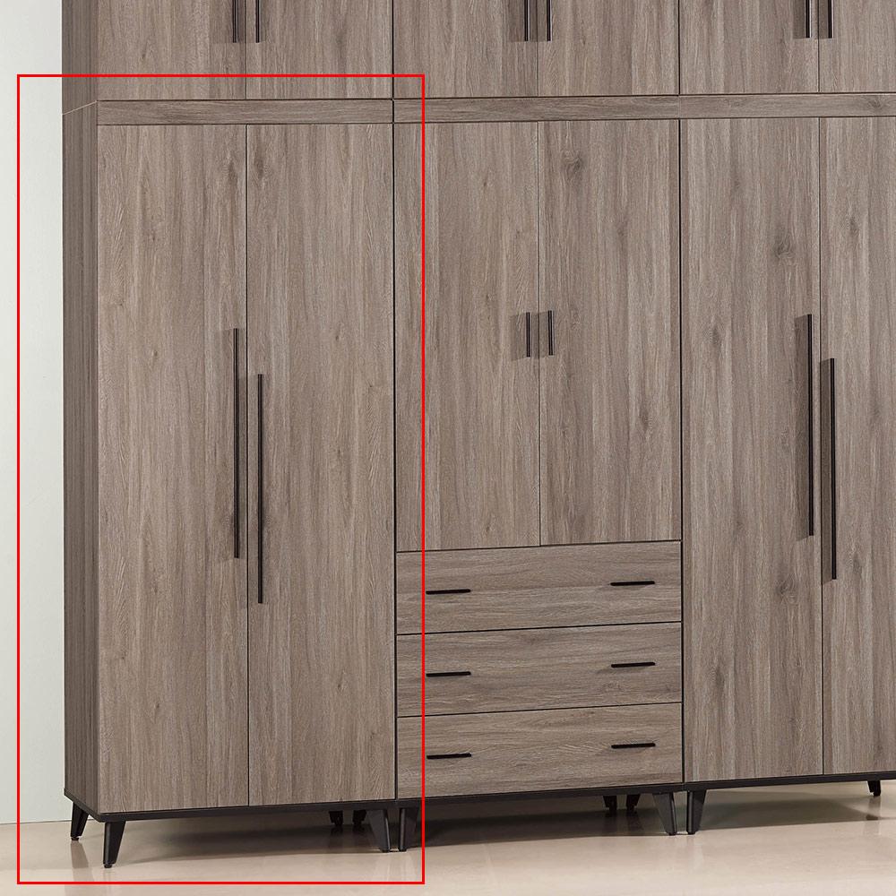 H&D 古橡木2.6尺雙門衣櫥