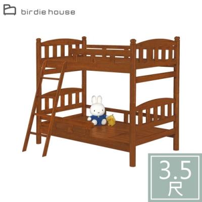 柏蒂家居-克查柚木色3.5尺實木雙層床(實木床版)