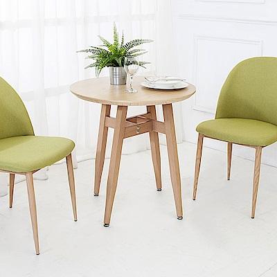 Boden-米凱2.3尺簡約圓型洽談桌/休閒桌-70x70x71cm