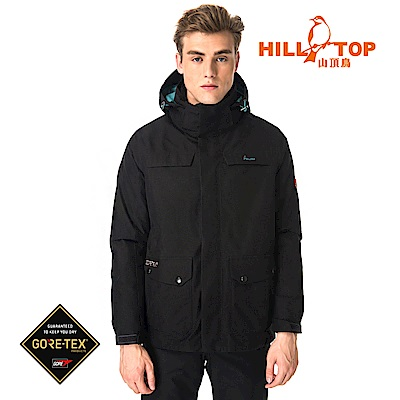 【hilltop山頂鳥】男款GORETEX兩件式防水羽絨短大衣F22MY3瑪瑙黑