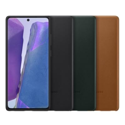 SAMSUNG Galaxy Note20 原廠皮革背蓋 (公司貨-盒裝)