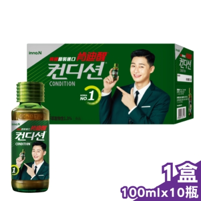 (盒裝)肯迪醒Condition-100ml/瓶X10 (天然草本萃取 輕鬆應酬)