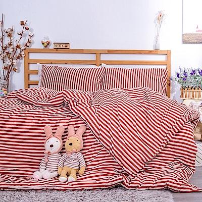 La Lune 日式無印旅行風針織雙人床包枕套3件組 京都 宇治上神社