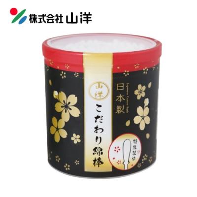SANYO山洋 櫻花抗菌清潔棉棒(180入)