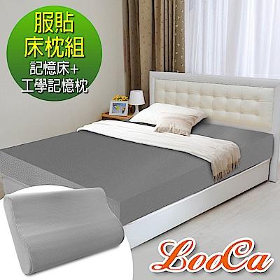 (服貼床枕組)LooCa 黑絲絨竹炭11cm彈力記憶床墊(雙人)+工學記憶枕x2