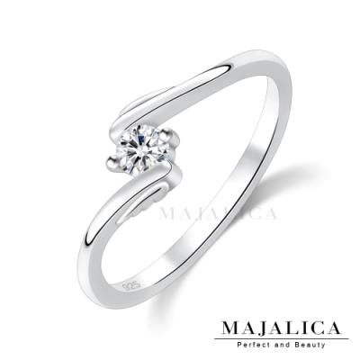 Majalica單鑽戒指女戒結婚戒指925純銀戒指推薦品牌 簡單幸福 單個價格(MIT)