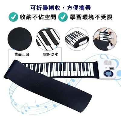 美國【iLearnMusic】88鍵加厚版專業手捲鋼琴 便攜式電子琴 電鋼琴 F88