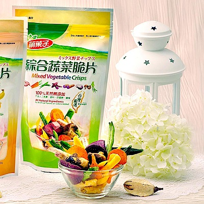 Mongi萌菓子 綜合蔬菜脆片(135g/包,共兩包)