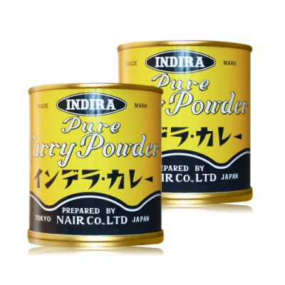 O natural 歐納丘 INDIRA日本大象薑黃咖哩粉100gX2