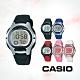CASIO卡西歐 繽紛多色兒童電子錶(LW-200) product thumbnail 1