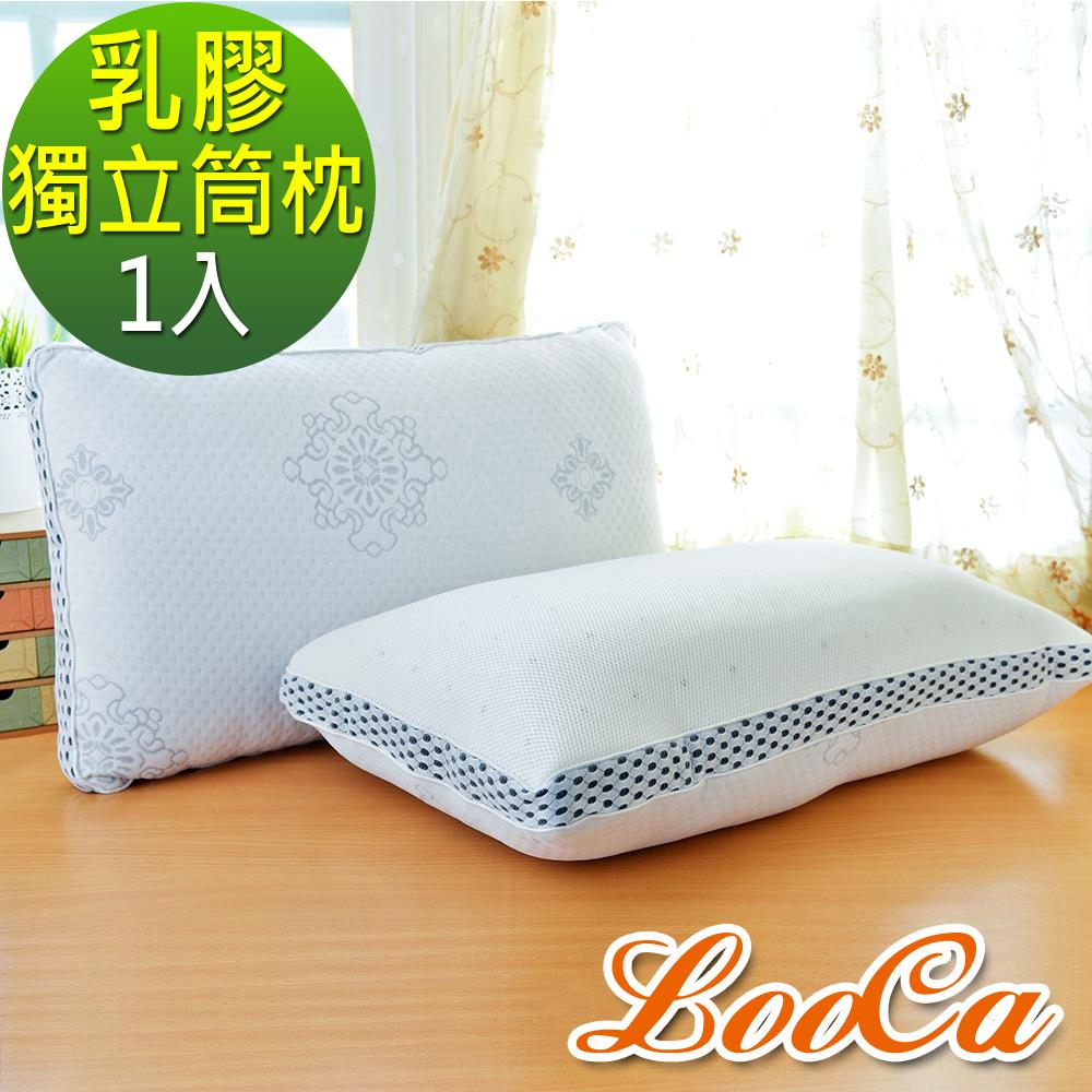 LooCa 新典乳膠釋壓獨立筒枕 1入