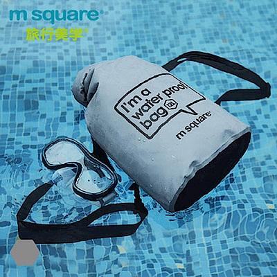 m square 防水後背包 12L