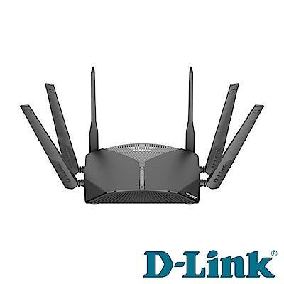 D-Link AC3000三頻Wi-Fi Mesh 無線路由器 DIR-3060